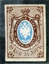 Рідкісна поштова марка. 1857р. Росія.