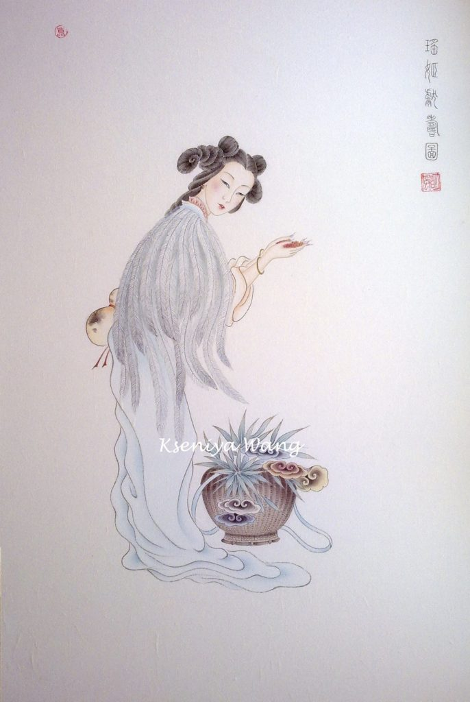 Fairy Yaoji from the Shaman Mountain