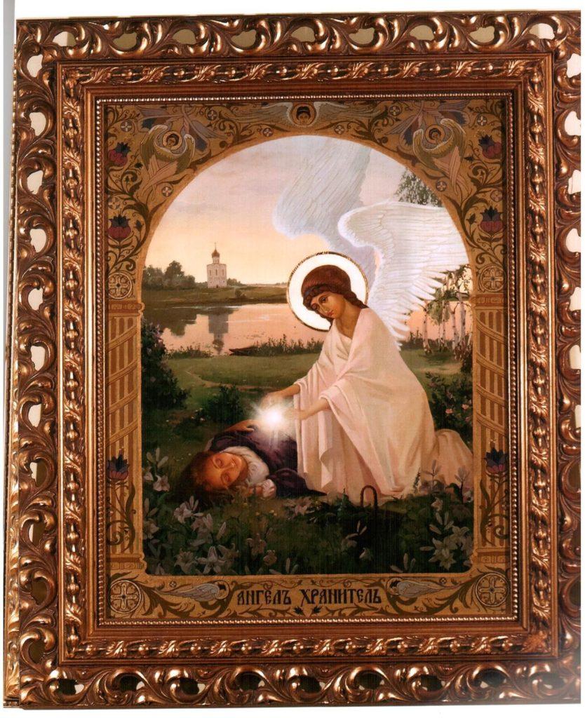 Женская икона «Ангел Хранитель»
