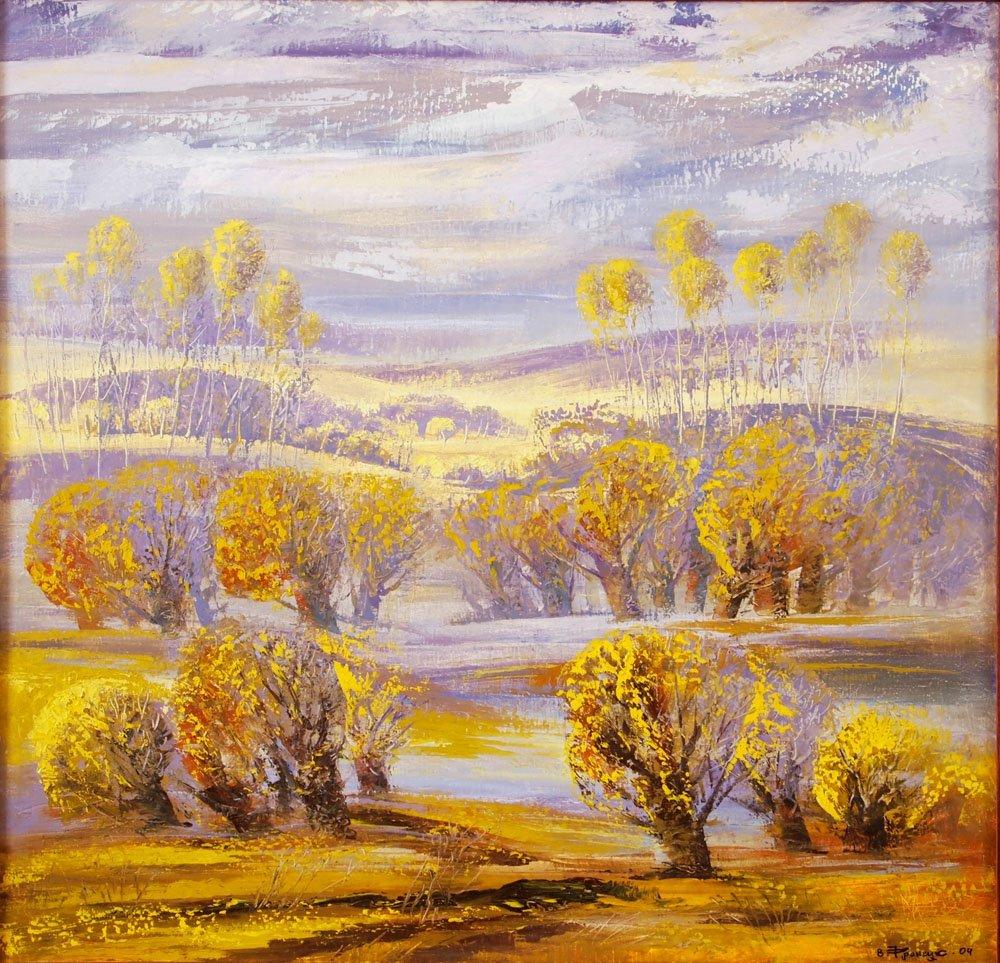 Прохолода осіння