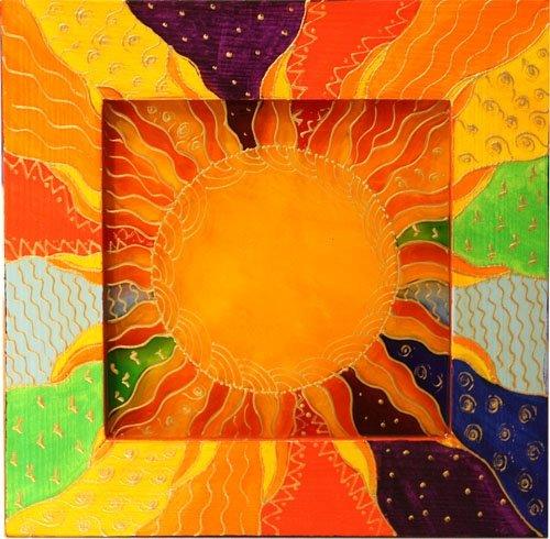 Я твоє сонце!