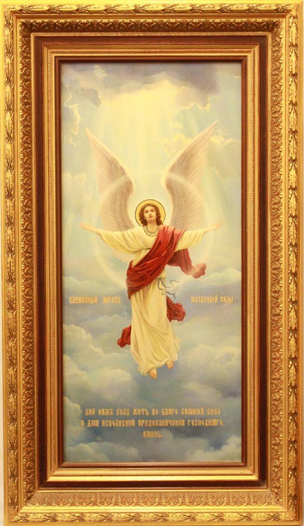 Ангел жизненных сил
