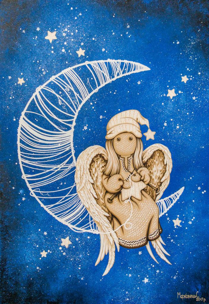 Зоряний ангел