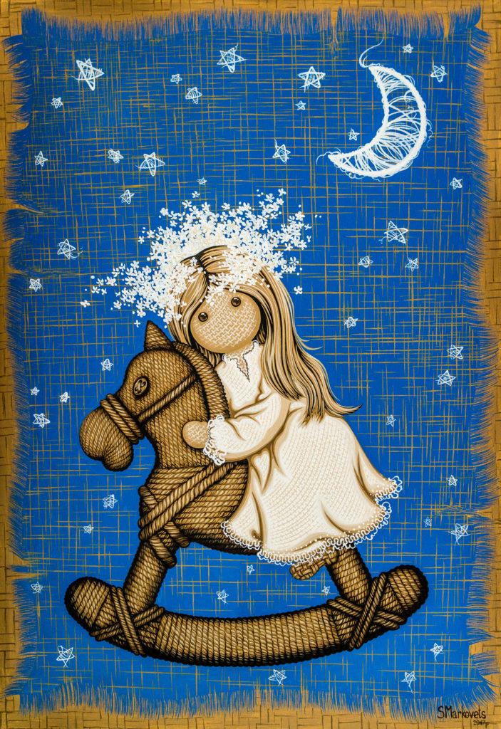 Зоряний сон