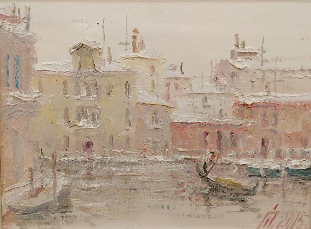 Солнечная Венеция
