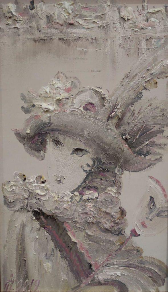 Біла маска