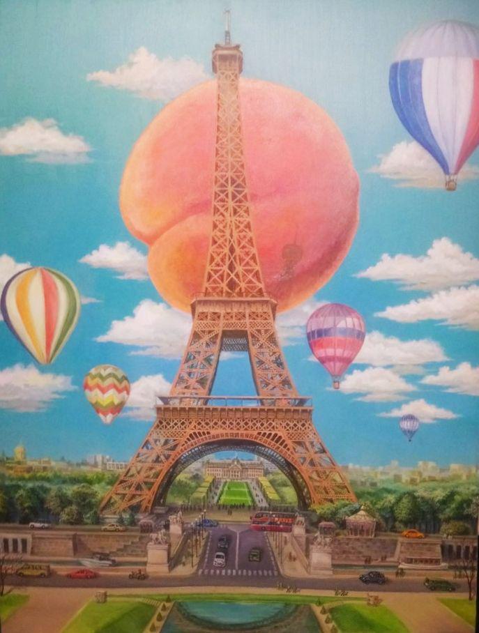 Парижський персик